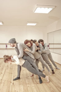 хореографии в зале